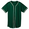 WICKING-MESH-BUTTON-JERSEY-BRAID-TRIM-593-Dark-Green-White