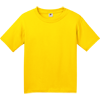Fruit-of-the-Loom-Youth-HD-Cotton-100-Cotton-T-Shirt-3930B_Yellow