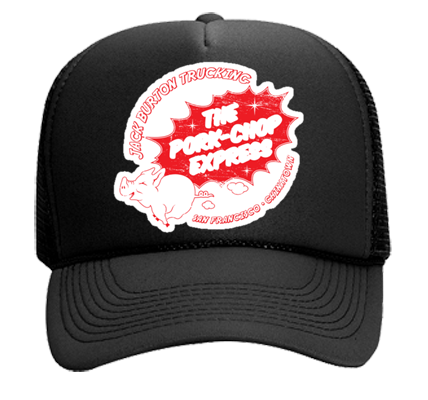 873f21ed606 Pork Chop Express - Mesh Trucker Hat 32-467 - 32-4672037 - Custom Heat  Pressed 868c6f39930113102014123827779