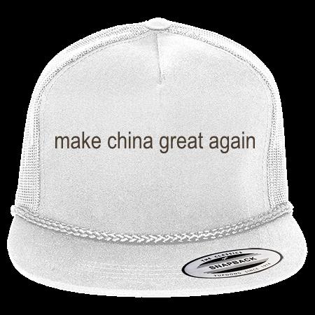MAKE CHINA GREAT AGAIN - Classic Poplin Golf Mesh Trucker Hat - 6003 -  60032036 - Custom Heat Pressed f1f3d095989111102015135853127 aa43302d8053