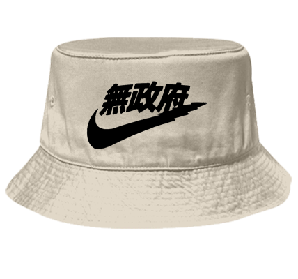 nike air max hat