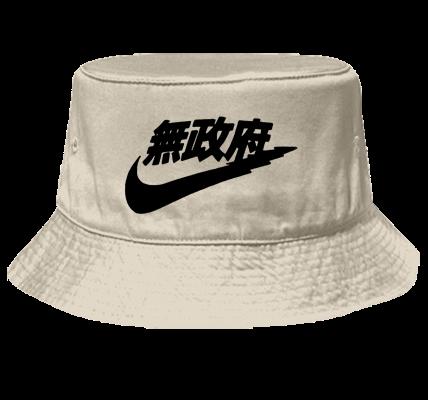 NIKE RARE AIR MAX - Bucket Hat Otto Cap 16-096 - 16-0962040 - Custom Heat  Pressed 2feae939f2c61972014203133392 fde8f44e2d0