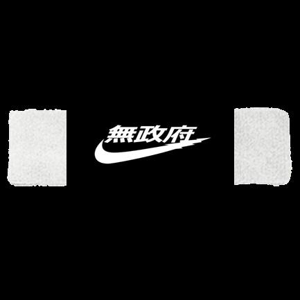 NIKE LOGO PLEASE IN BLACK! (ON WHITE BAND) - Custom Heat Pressed Custom  Headbands 9CF2C114EF63 02811699385