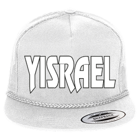 YISRAEL - Custom Heat Pressed Classic Poplin Golf Mesh Trucker Hat - 6003  7A918A905C36 38c90244a727
