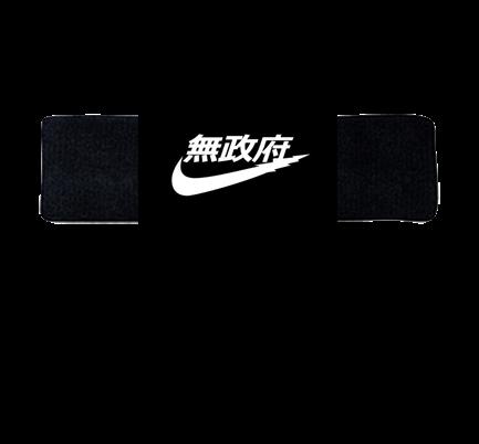 chinese nike - Custom Headbands - Custom Embroidered - CustomPlanet.com cf0f2ba0f3c