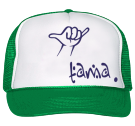 Tama Green/purple/white - Custom Heat Pressed Trucker Hat 39-169 CDBC8961222D
